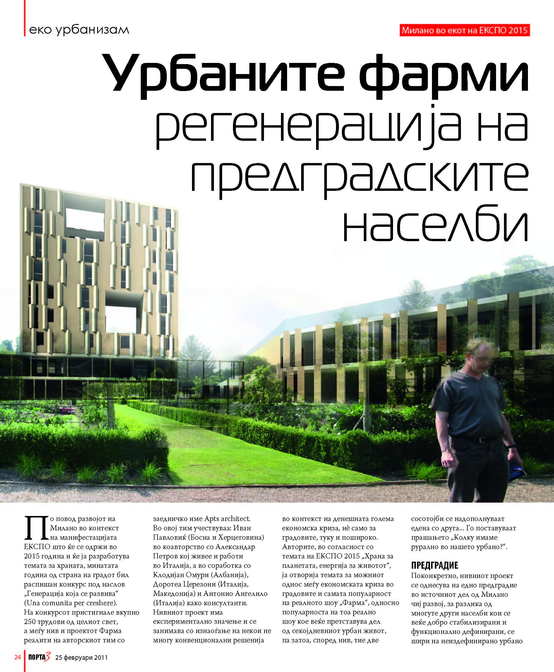151 Petrov_Page_1